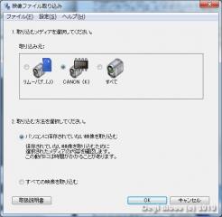 ivis02