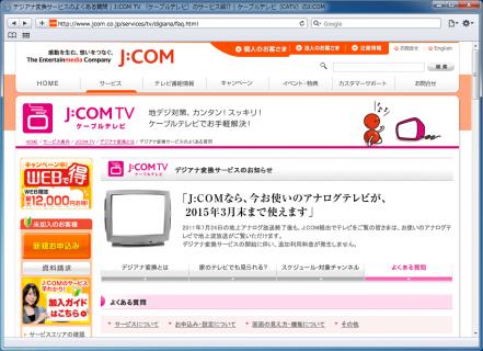 jcom-01