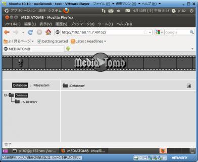comp-mediatomb-12