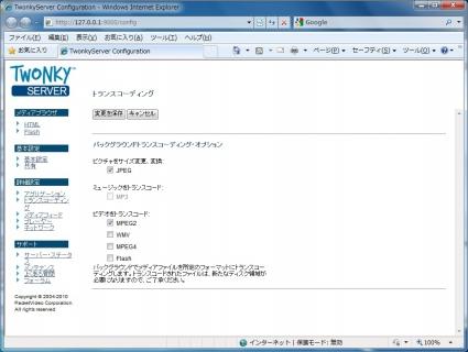 twonkymedia-jpg-05