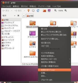vm-share_0