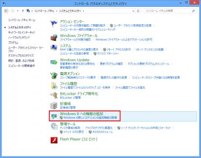 win8-dvd-04