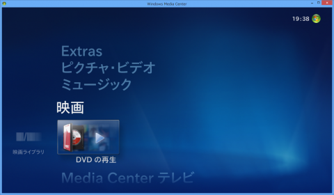win8-dvd-12