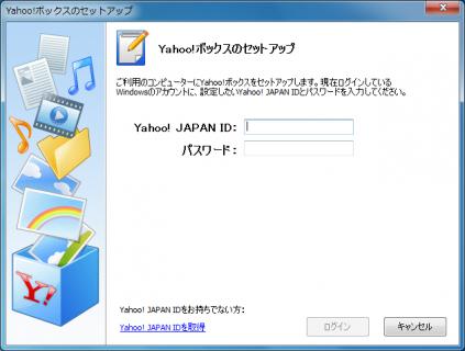 ybox-3