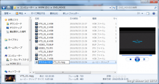 dvd-15
