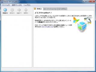 vbox-03