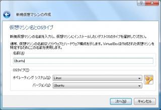 vbox-05