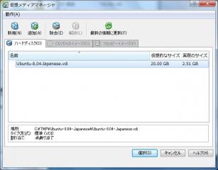 vbox-09