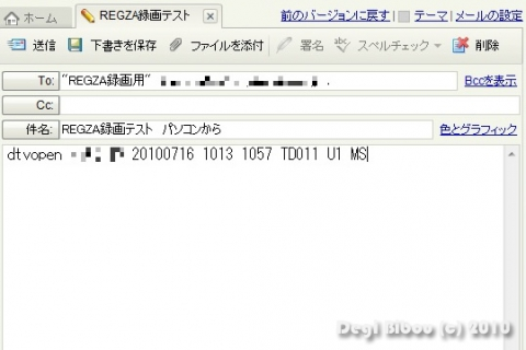 email-test-01