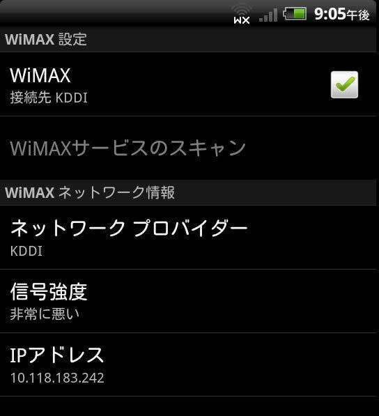 2012-01-30_21-05-17_0