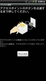 2012-04-12_17-59-53
