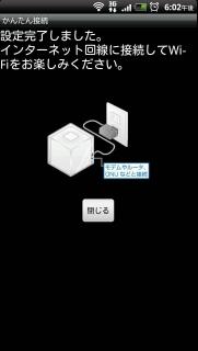 2012-04-12_18-02-14