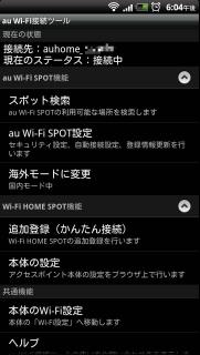 2012-04-12_18-05-07
