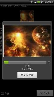2012-10-06-08-39-25