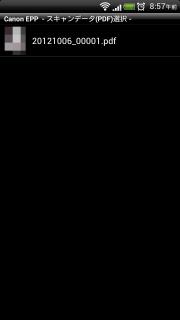 2012-10-06-08-57-41