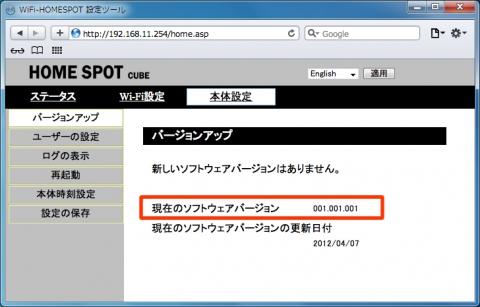 spotcube-up-01
