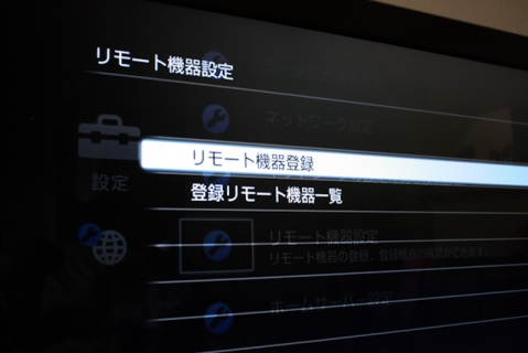 chan-toru-03