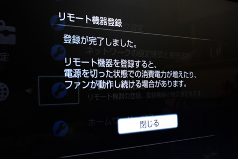 chan-toru-05