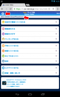 chan-toru-18