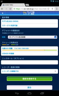 chan-toru-43