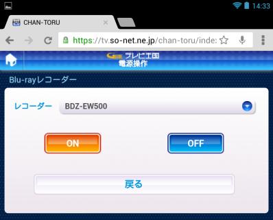 chan-toru-44