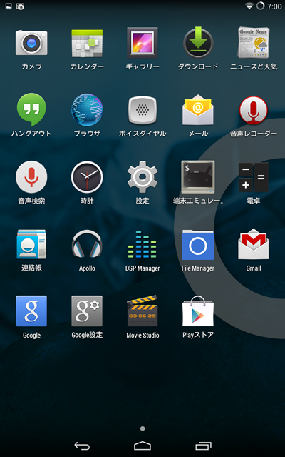Screenshot_2014-04-19-07-00-03