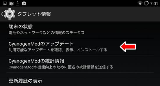 Screenshot_2014-04-19-07-01-25