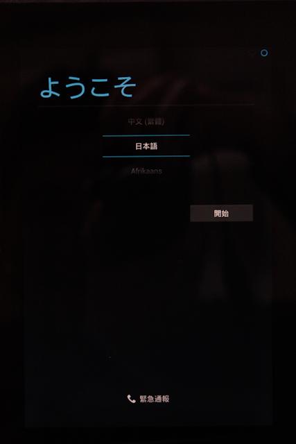 cm10-1-inst-14