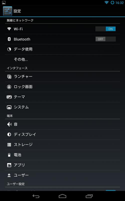 cm10-1-inst-16