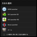 k-launcher-14