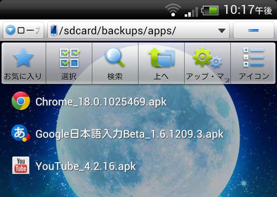 kindle-app-06