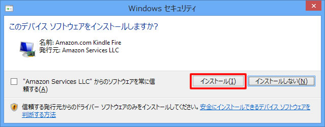 kindle-root-17