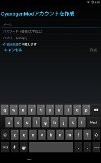 Screenshot_2014-04-19-06-58-17