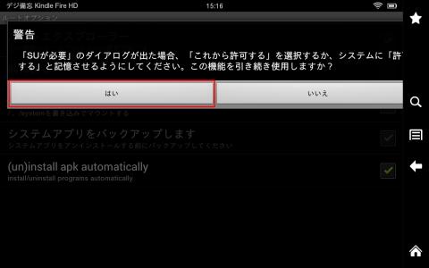 es-root-05