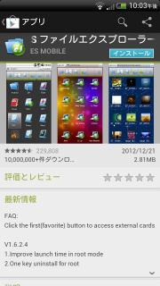 kindle-app-01