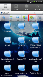 kindle-app-02