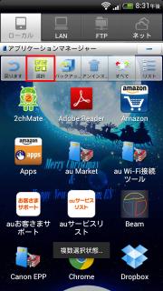 kindle-app-03