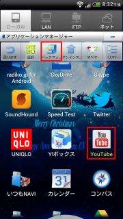 kindle-app-04