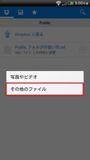 kindle-app-08