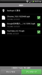 kindle-app-09