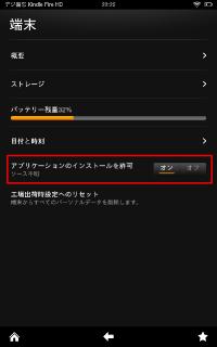 kindle-app-11