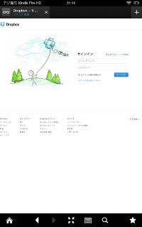kindle-app-12