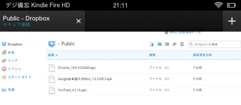 kindle-app-13