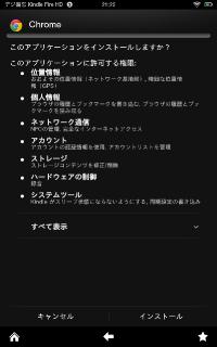 kindle-app-15