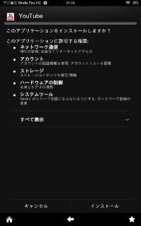 kindle-app-18
