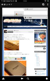 kindle-app-20