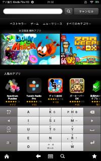 kindle-app-22