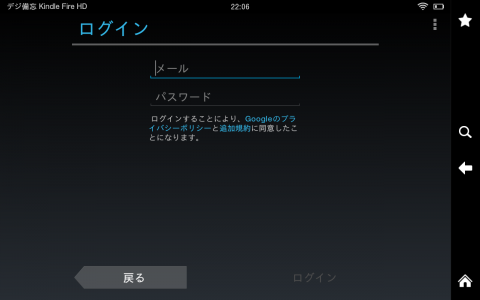 kindle-gplay-11