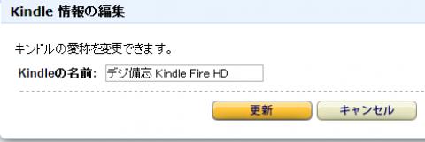 kindle-name-04