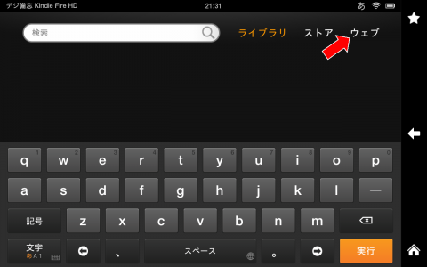 kindle-search-02